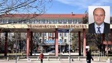 Техническият университет в София осъмна с нов ректор