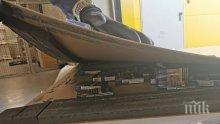 """УДАР: Служители на """"Митническо разузнаване"""" задържаха 1814 кутии цигари, укрити в панели (СНИМКИ)"""