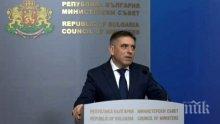 ИЗВЪНРЕДНО В ПИК TV: Министър Кирилов обяви: Премиерът Борисов разпореди увеличение на щатните бройки за надзирателите (ОБНОВЕНА)