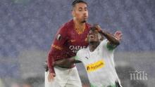 Сделка между Ман Юнайтед и Рома?