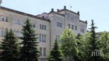 Президентът Румен Радев ще участва в церемония по връчване на дипломи във Военната академия