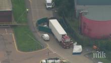 Британската полиция издирва двама братя заради камиона-ковчег с българска регистрация