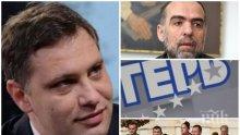САМО В ПИК! Александър Сиди за изборните манипулации в Пловдив преди балотажа: Тома Белев е розово-либерален фашист!