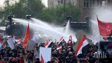 Двама убити и 175 ранени при протести в Багдад