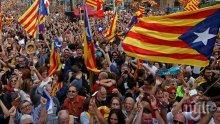 Каталунски студенти разпънаха протестен палатков лагер в Барселона