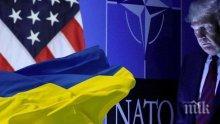 Генералният секретар на НАТО: Няма да слушам, какво смята Русия за присъединяването на Украйна към Алианса