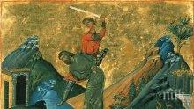 СВЯТ ДЕН: В последния ден на октомври честваме светец, изтърпял най-жестоки мъчения заради вярата си