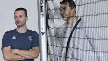 Треньорска трампа в Левски - ето кой поема сините...