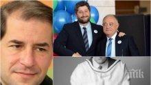 САМО В ПИК: Борислав Цеков вкара ДеБъ в психодиспансер