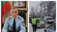 """ИЗВЪНРЕДНО В ПИК TV: Полицията обявява старт на кампанията акция """"Зима 2019"""" и мерките на пътя през тежките зимни месеци (ОБНОВЕНА)"""
