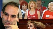 """Левият Волгин посече """"лявата"""" Мая: Огромно разочарование е като кандидат кмет и ще загуби! Най-голямата й грешка е стремежът да си осигури електоралната любов на психодясна София"""