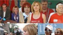 """Мая Манолова е моделът """"Орешарски"""". Тя обиждаше протестиращите. """"Костинброд"""" гръмна заради нея. Ще я избере ли синя София за кмет? (УНИКАЛНО ВИДЕО)"""