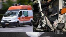 ТЕЖКА КАТАСТРОФА: Два камиона се удариха в Кресненското дефиле, има загинал