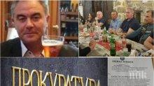 СКАНДАЛ В ПИК: Гърми предизборна бомба: Кметът на ДеБъ Спартански разследван за схема със златна общинска земя в Плевен - пази ли го прокуратурата (ДОКУМЕНТИ)