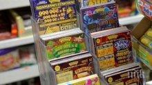 Съдят рецидивист рекордьор - свил 19 000 лотарийни билета