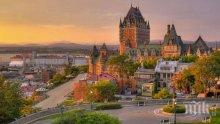 """Имигрантите в Квебек ще минават """"изпит на ценностите"""""""