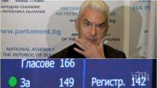 ПЪРВО В ПИК TV: Волен Сидеров с гневен коментар след оставката в парламента - обеща разкрития за изборни измами, заплаши със съд шефа на МВР и Каракачанов (ОБНОВЕНА/ВИДЕО)