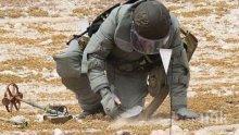 Руски сапьори започнаха разминиране на територии в Лаос
