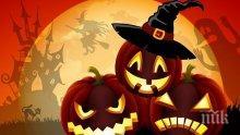 Знакът на Тиквите - какво очаква зодиите на Хелоуин