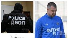 КИБЕР ТЕРОР: Валери Божинов спешно търси помощ от ГДБОП, хакерите го изнудвали за 10 000 долара