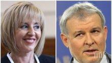 Лидерът на СДС Румен Христов: Мая е мимикрия, тя си е тъмночервена