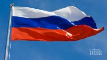 Москва заплаши с ответни мерки заради изгонването на руски дипломат от България