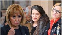 ГОЛЯМ РЕЗИЛ: Осъдените за подкуп Иванчева и Петрова искат Мая Манолова за кмет - дават й гласовете си за балотажа