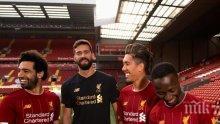 Ливърпул и Манчестър Юнайтед продължават в турнира за Купата на Лигата на Англия