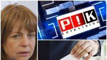 ПЪРВО В ПИК TV! Фандъкова с първи думи за резултата от битката за столицата: Днес София показа, че е дясна (ОБНОВЕНА)