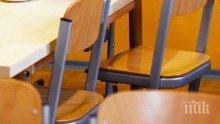 ВАЖНО: Учениците в клас в деня след балотажа
