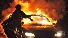Две коли изгоряха като факли пред Спешното на УМБАЛ-Бургас