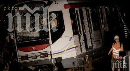 Тийнейджър, заплеснат по телефона си, се пльосна пред влак в метрото