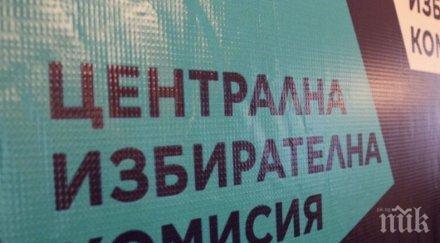 От ЦИК се похвалиха - изборите бяха организирани добре