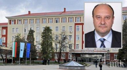 Нов ректор на Техническия университет в София