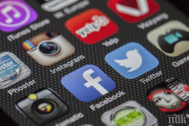 ФАКТ: Социалните медии съсипват връзката