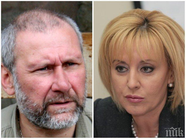 ТВЪРДО! Проф. Николай Овчаров попиля Мая Манолова преди балотажа: Тя е популистка и политически хамелеон