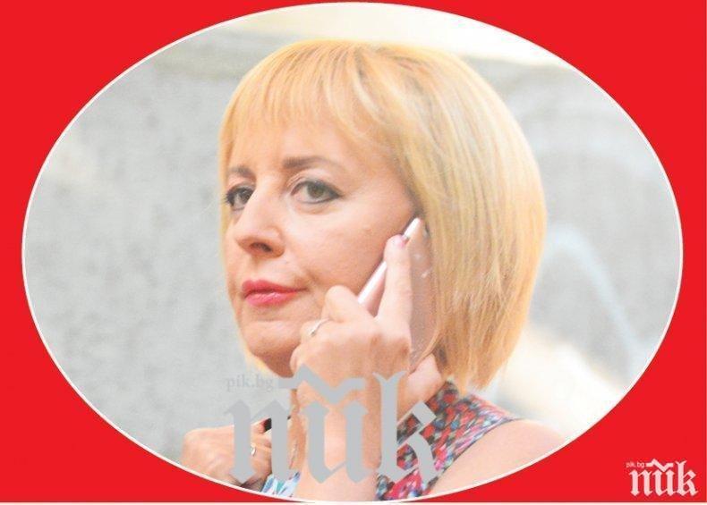 """САМО В ПИК И """"РЕТРО"""": Мая Манолова пазарува рокли по 500 лева (ПАПАРАШКИ СНИМКИ)"""