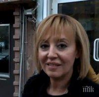 ИЗВЪНРЕДНО В ПИК TV! ИСТЕРИЯТА Е ПЪЛНА: Разгромената Мая Манолова не иска да повярва в резултатите (ОБНОВЕНА)
