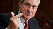 Спецпрокурорът Милър с нави разкрития за хакерската атака на кандидат-президентските избори в САЩ: Не Русия, а Украйна стоят зад атаката