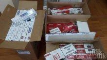 ЗА АНГЛИЯ: Митничари разбиха пратки с хиляди нелегални цигари