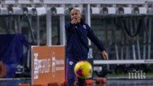 Ръководството на Бреша уволни треньора Еудженио Корини