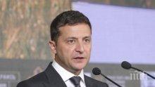 Президентът на Украйна готов да изтегли войските в Донбас
