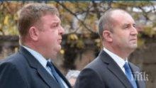 Румен Радев и Красимир Каракачанов отдадоха признателност на загиналите български воини