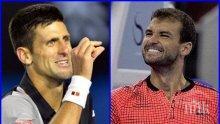 Преди полуфинала в Париж: Джокович със силни думи за Гришо