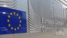 НА ПАУЗА: Европейската комисия минава в режим на ограничени правомощия