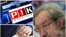 ЕКСКЛУЗИВНО В ПИК TV: Социологът Юлий Павлов анализира очертаващия се крах на Манолова (ОБНОВЕНА)