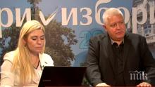 САМО В ПИК TV! Джендърите, привържениците на Истанбулската конвенция, зелените рекетьори подкрепят Манолова (ОБНОВЕНА)