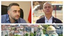 СКАНДАЛ: Кандидат на ДеБъ за районен кмет в София с мръсна далавера за червените гласове