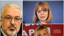 ПРЕДИЗБОРНИ СТРАСТИ! Бивш здравен министър изригна: София остава синя! Никой не иска мантрите и ретроградната червена промяна на Мая Манолова