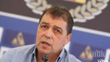 Левски се оглежда за нови попълнения в България